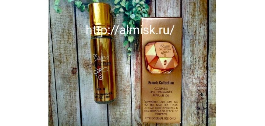 Арабские духи Brands Collection, My Brands Fragrance масляные духи с ферамонами,  8ml