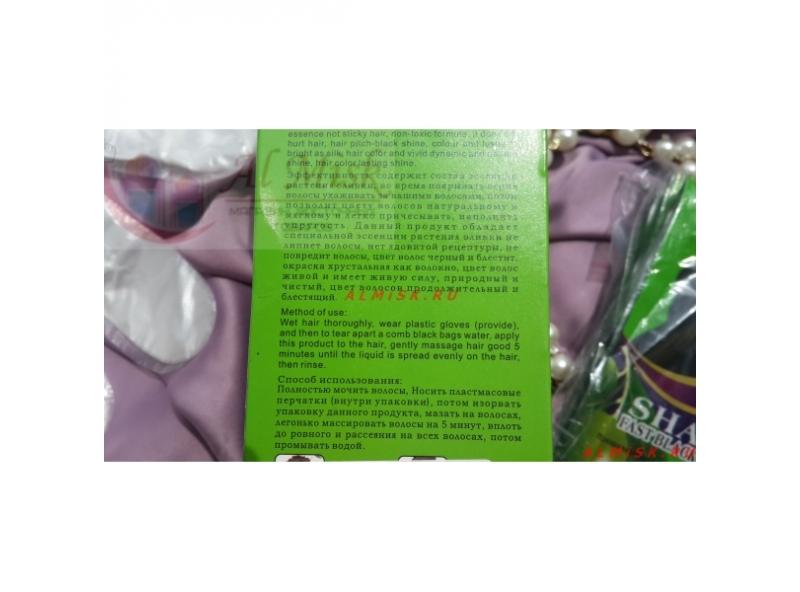 Хна -краска- шампунь, 1 пакетик 30грамм
