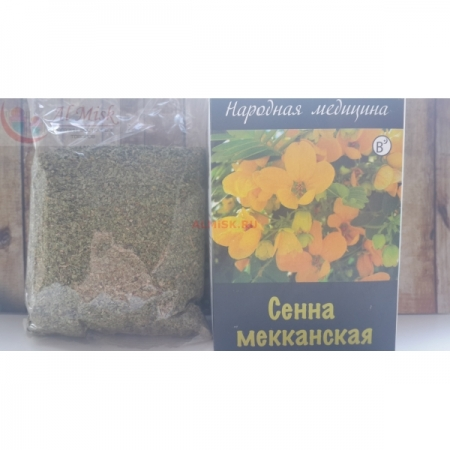 СЕННА МЕККАНСКАЯ, 50гр