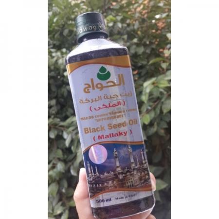 Королевское масло черного тмина,0.5л