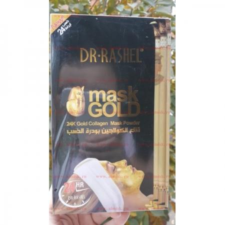Золотая Маска Mask Gold DR.RASHEL 24 k Collagen