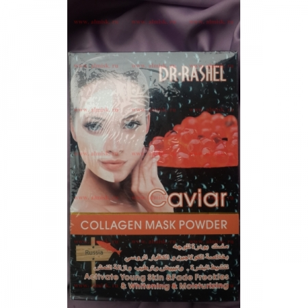 DR RASHEL Caviar Collagen Mask Powder