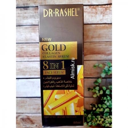 Сыворотка для лица и шеи DR RASHEL с золотом и коллагеном 24K Gold Serum, 40ml