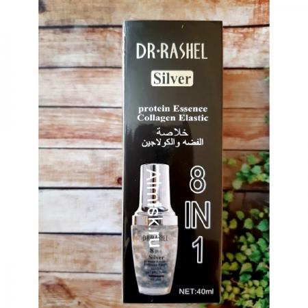 Сыворотка для лица и шеи DR RASHEL серебряные нити, 40мл