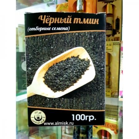 Черный тмин / семена черного тмина,  эфиопские,  100 грамм, в коробке