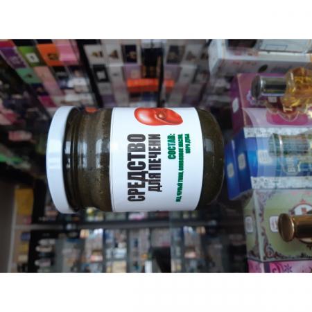 Натуральная лечебная смесь для лечения Печени, стекло,  Лечение по Сунне