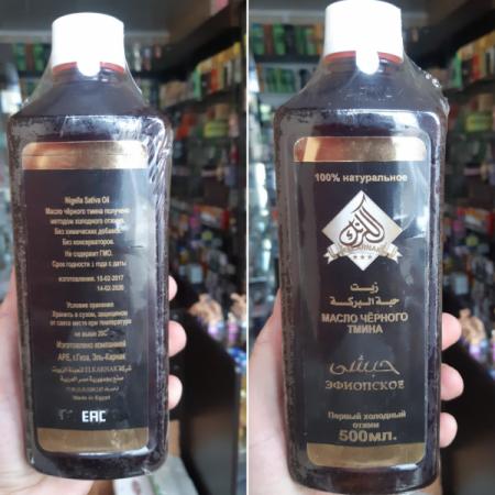 Масло черного тмина  пластик / тминное масло , Элькарнак, Карнак, Elkarnak,  0.5 мл