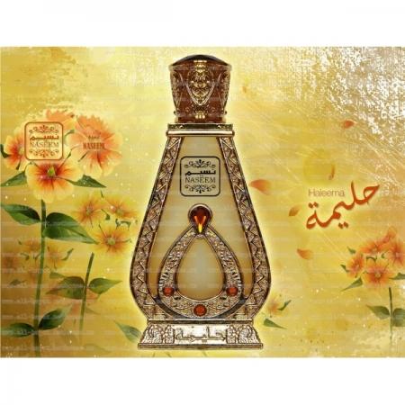 HALEEMA / ХАЛИМА , 16мл Naseem
