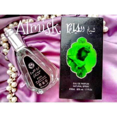 Арабские духи Ard Al Zaafaran  SHEIKH SHUYUKH WHITE (БЕЛЫЙ ШЕЙХ),  50мл